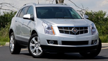Cadillac SRX Grille